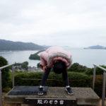 Amanohashidate-Jepang