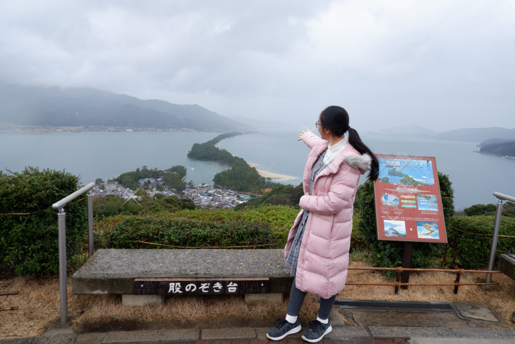amanohashidate-di-kyoto