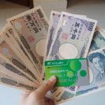 sebelum-meninggalkan-jepang-kirim-uang